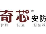 长沙申诚安防科技有限公司