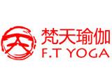 长沙梵天瑜伽馆