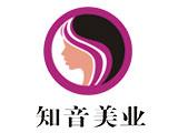 湖南知音美业连锁集团